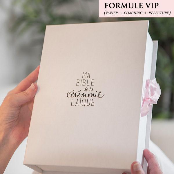 Ma bible de la cérémonie laïque - Formule VIP avec coaching et relecture
